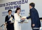 홍보대사 위촉장 받는 김민형 아나운서