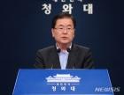 靑, 북한 발사체 관련 NSC 상임위 개최