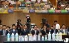 '가습기살균제참사 진상규명 청문회' 출석한 기업분야 증인들