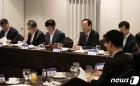 제57차 동반성장위원회 '대림산업 등급 강등 수순'