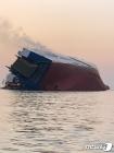 현대글로비스 운반선 美해상서 전도 '한국인 4명 구조작업 중'