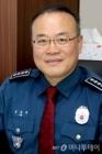 경찰서장이 말하는 추석연휴 교통사고 대처법