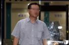 조국 장관 처남 보나미시스템 상무, 경찰 조사 마치고 귀가