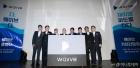 토종 OTT '웨이브' 출범…2023년 매출 5천억 목표