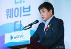 통합 OTT '웨이브' 출범...축사하는 한상혁 방통위원장