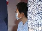 박근혜 전 대통령,  왼쪽 어깨 수술…17일 주요일정