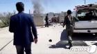 '평화협정' 깨진 아프간 연속 테러…하루 50명 사망(종합)