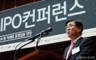 길재욱 위원장 '머니투데이-IPO컨퍼런스' 축사