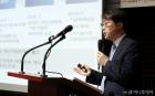 'IPO컨퍼런스' 발표하는 강병모 팀장