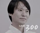 김현종·삭발·AOA, 3개의 스타일