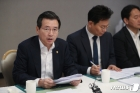 혁신성장 전략점검회의 참석한 김용범 1차관