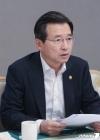 전략점검회의 참석, 발언하는 김용범 1차관