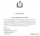 """탄자니아 중앙은행 """"독도 기념주화 발행한 적 없다"""""""