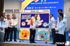 박원순 시장 '전국체전 성공 기원'
