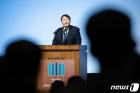 마약류퇴치국제협력회의 개회사하는 윤석열 검찰총장