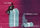 부자가 되는 4가지 방법…그 중 가장 쉬운 길은?