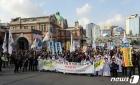 국민연대 '유신악법 폐지 촉구'