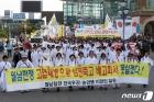 월남참전전국유공자총연맹 '유신악법 폐지 촉구'