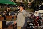 영종청소년가요제, 개막 축하공연