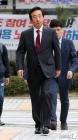 '3차 공판 출석하는 김성태 의원'