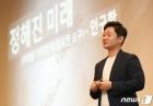 조용태 교수, 인구학자가 본 대한민국의 정해진 미래