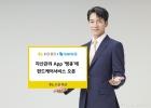 KB증권, 종합자산관리 앱 '뱅큐'에 펀드케어서비스 개설