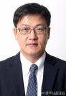 중국의 반도체 굴기와 삼성