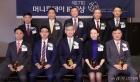'제17회 머니투데이 IR대상' 영광의 수상자들