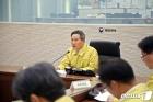 대설·한파 대비 대응태세 점검 나선 채홍호  재난관리실장