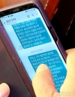 """'통합단장 원유철' 반대 의견에…황교안 """"유승민계가 원했다"""""""