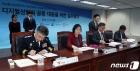 경찰청·여가부·방통위·방심위, '디지털성범죄 공동 대응 협약'
