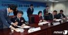 경찰청·여가부·방통위·방심위, 디지털성범죄 공동 대응 협약서 사인