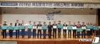 2019 책임운영기관 서비스혁신 공유대회