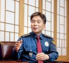 새롭게 설계 중인 경찰 수사제도