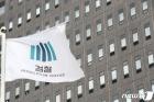 검찰, '억대 금품수수 의혹' 이동호 고등군사법원장 소환 조사