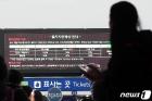 철도노조 '테업'으로 열차 지연 속출