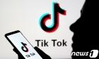 中틱톡, 음악 스트리밍 서비스 곧 진출…애플에 '도전장'