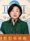 심상정, 국회의원 회비 삭감 법안 발의 기자회견