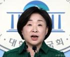 심상정, 국회의원 회비 삭감 법안 발의