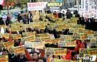 '방위비 분담금 굴욕협상 중단하라'