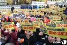 시민사회단체 '방위비 분담 협상 중단하라'