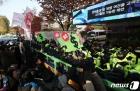 방위비 협상장 앞 대치하는 경찰과 시민사회단체