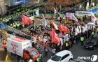 방위비 분담금 협상 항의하는 시민사회단체