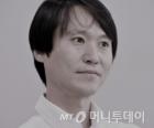 임종석과 김세연