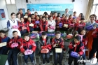 대한항공, 중국 통루 창업학교에서 꿈의 도서실 기증식