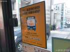 외국인 '엄지척' 하게 만든 서울시 우수정책 1위는?