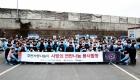 호반그룹 임직원 100여명 '사랑의 연탄 나눔' 활동