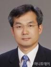 [MT시평]홍콩사태의 또 다른 원인 불평등