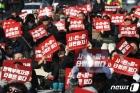 보수단체 '박근혜 전 대통령 탄핵 무효'
