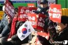'박근혜 전 대통령 탄핵, 부당하다'